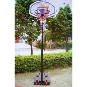 Basketball Stand 206-253